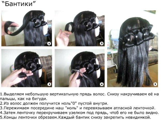 Как из слова бант сделать коса