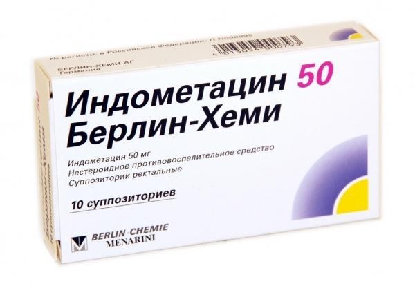 indometatsin-sofarma-pri-analnih-treshinah